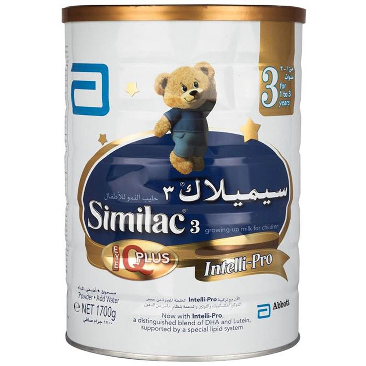 Similac 3 Growing-Up Milk For Children - 400g (Imported)