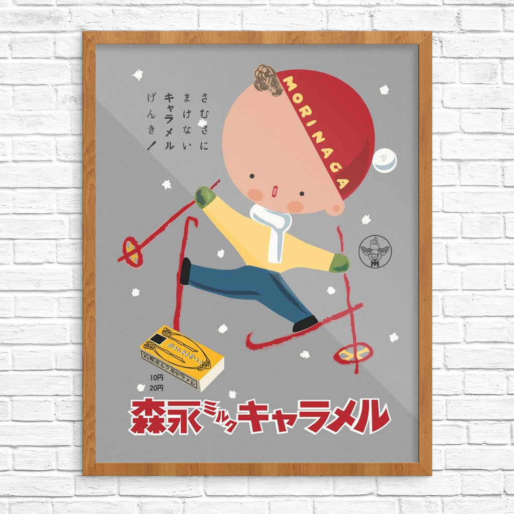 Japanese Child Skier Print