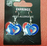 NHL New York Rangers Silver Swirl Heart Dangle Earrings - Hockey Cards Plus LLC