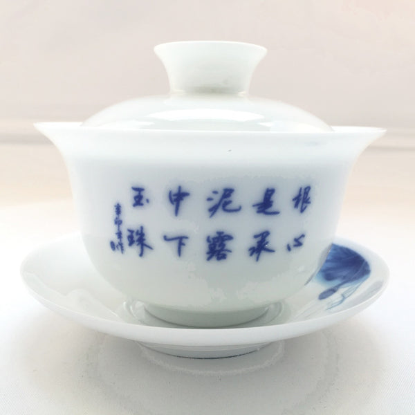 Blue and white porcelain gaiwan