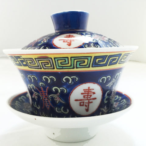 Eternal life traditional porcelain gaiwan - Blue