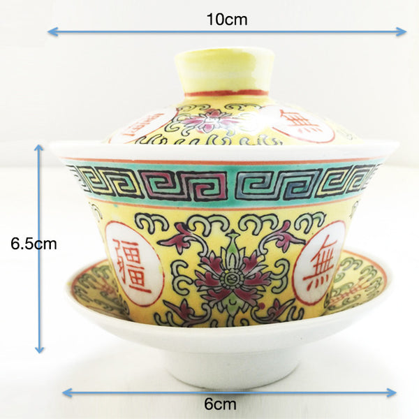 Eternal life traditional porcelain gaiwan - Yellow