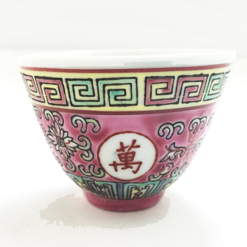 Red eternal life traditional porcelain tea cup