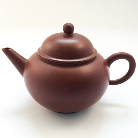 Traditional Chinese Yixing Zi Sha (Purple Clay) Teapot (50ml) *ONLY 1 left!