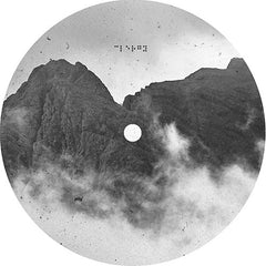 Wrong Assessment ‎- End Of Contemplation EP / Clergy ‎- CRG002