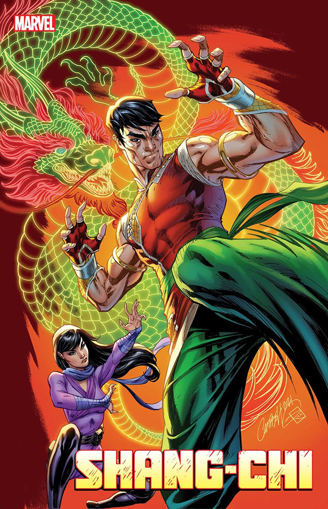 Shang-Chi #1 INCENTIVE 1:50 J. Scott Campbell