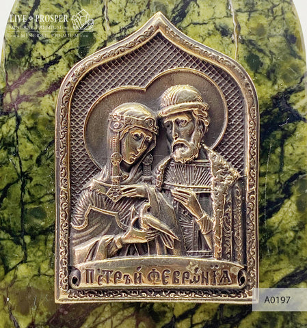 Weding gift bronze overlay of the icon figures of Peter and Fevronia with serpentinite