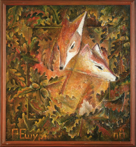 Foxes oil on canvas Eshurin Rostislav