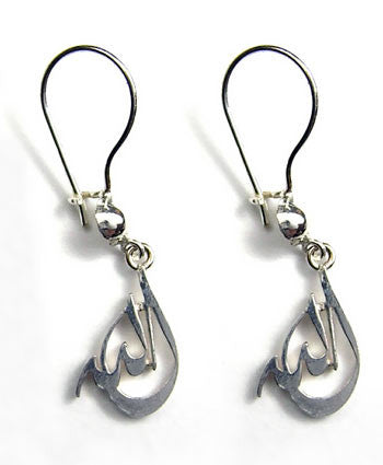 Divani Allah Earrings