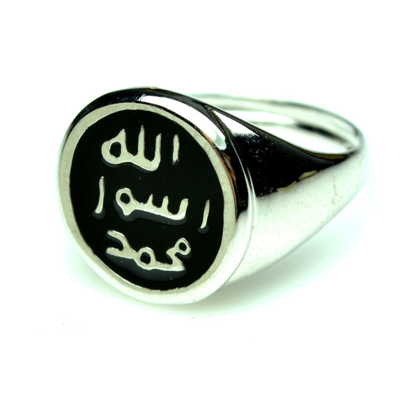 Seal of the Prophet Ring
