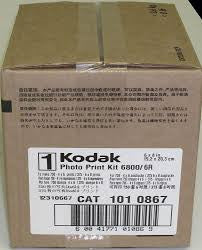 GENUINE KODAK KIOSK MEDIA G4 OR G4X 6R 6800 OR 6850 PRINTER(PAPER AND RIBBON)