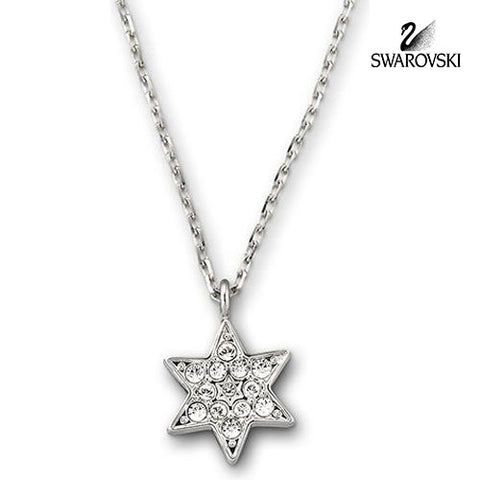 Swarovski Clear Crystal PLEASURE Star Pendant Silver Shadow Necklace #1106524 - Zhannel  - 1
