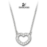 Swarovski Clear Crystal TOWARDS HEART Pendant Silver Shadow Necklace #1179723 - Zhannel  - 1