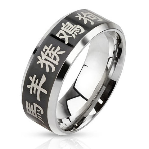 Chinese Zodiac Laser Etched Black IP Center Stainless Steel Band Men's Ring - Zhannel