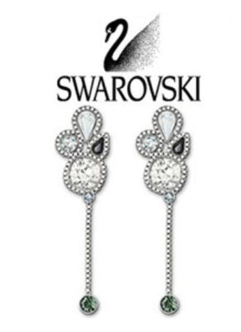 Swarovski Crystal Rachel Long Earrings #1128027 New - Zhannel  - 1
