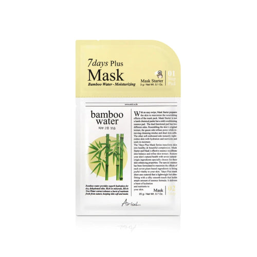 7days PLUS Mask Bamboo Water, mascarilla Plus de agua de bamboo