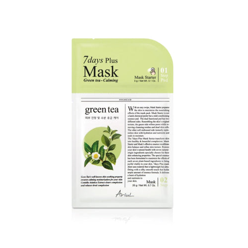 7days PLUS Mask Green Tea, mascarilla Plus de té verde
