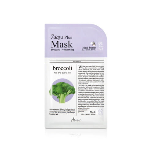 7days PLUS Mask Broccoli, mascarilla Plus de brócoli