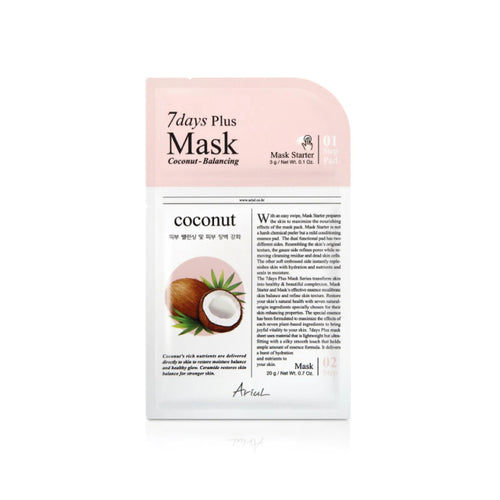 7days PLUS Mask Coconut, mascarilla Plus de coco