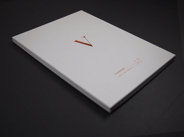 Elsewhere Collector's Edition Box Set   ( Box Set ) by London based artist Von  — ShopVon |  HelloVon - 2