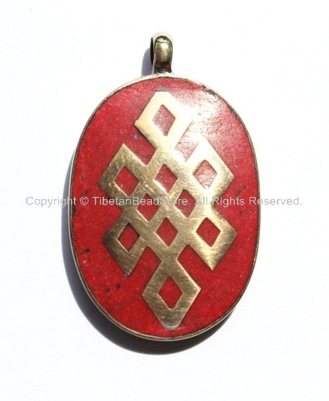 Endless Knot Tibetan Pendant with Copper & Coral Inlay - WM2737