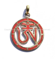 Carved Om Mantra Tibetan Pendant with Brass, Coral Inlay - WM1140