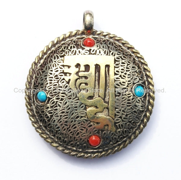 Tibetan Kalachakra & Om Mantra Reversible Filigree Brass Pendant with Glass Bead Inlays - Nepal Tibet Buddhist Yoga Jewelry - WM3763