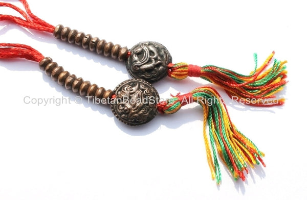 Tibetan Copper Prayer Beads Mala Counters with Auspicious Symbols - Repousse Copper Mala Counters - Tibetan Mala Making Supplies - T61