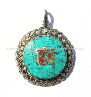 Tibetan Om Mantra Pendant with Braided Border, Turquoise & Coral Inlay - WM1220