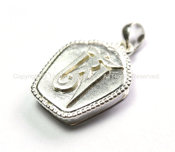 Fine Quality Tibetan OM Mantra Ghau Prayer Box Silver-Plated Amulet Pendant - Om Aum Ohm - Tibetan Meditation Buddhist Jewelry - WM3058