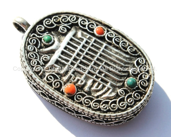 Tibetan Kalachakra Filigree Prayer Box Ghau Pendant with Turquoise & Coral Colored Bead Inlays - Handmade Tibetan Pendant - WM4795