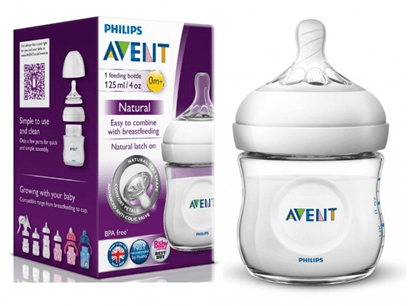 Meem - Avent Baby Avent, Natural Ultra Soft Feeding Bottle, 125Ml
