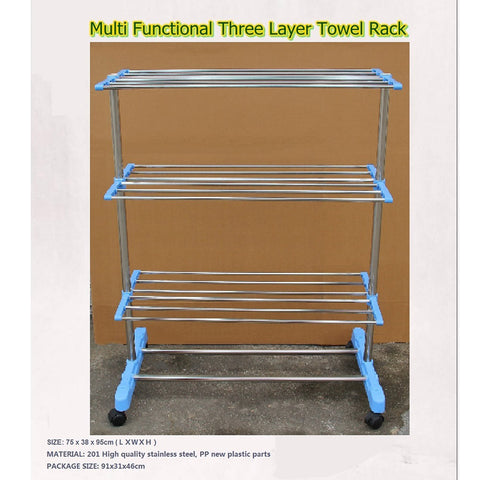 Trade new three-tier drying rack stainless steel floor towel rack Zhiwu layer mobile 8388 - Mega Save Wholesale & Retail - 1
