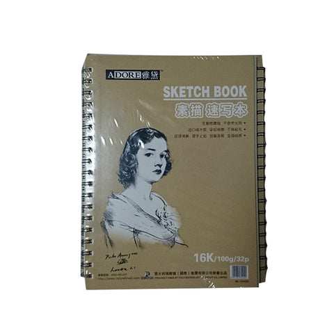 16K A6 100G 32 Sheets Side Bound Spiral Premium Sketch Drawing Book Pad Paper - Mega Save Wholesale & Retail