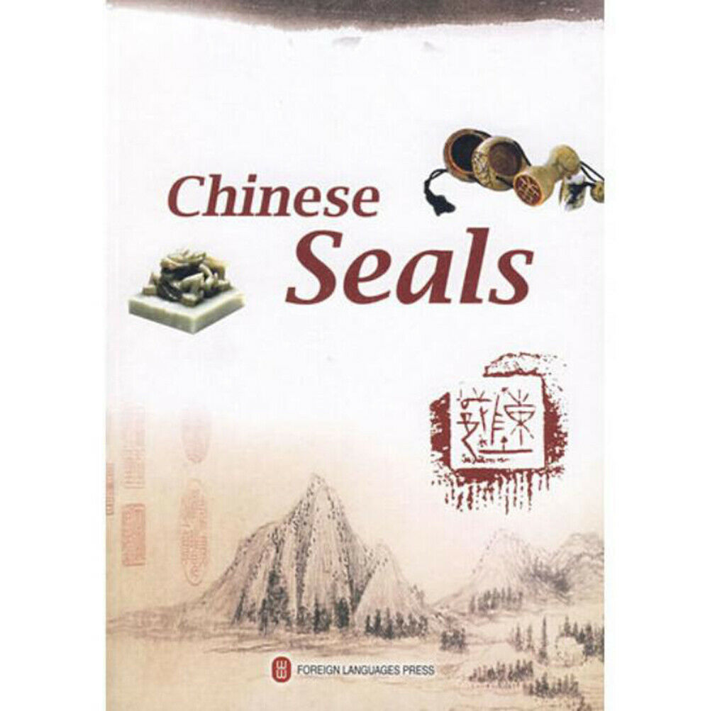 Chinese Seals
