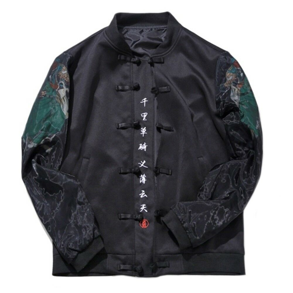 Vintage Jacket Plate Button Embroidery Coat   rider