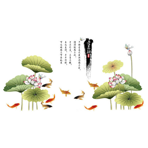 Ink and Wash Wallpaper Wall Sticker Words Lotus - Mega Save Wholesale & Retail - 1