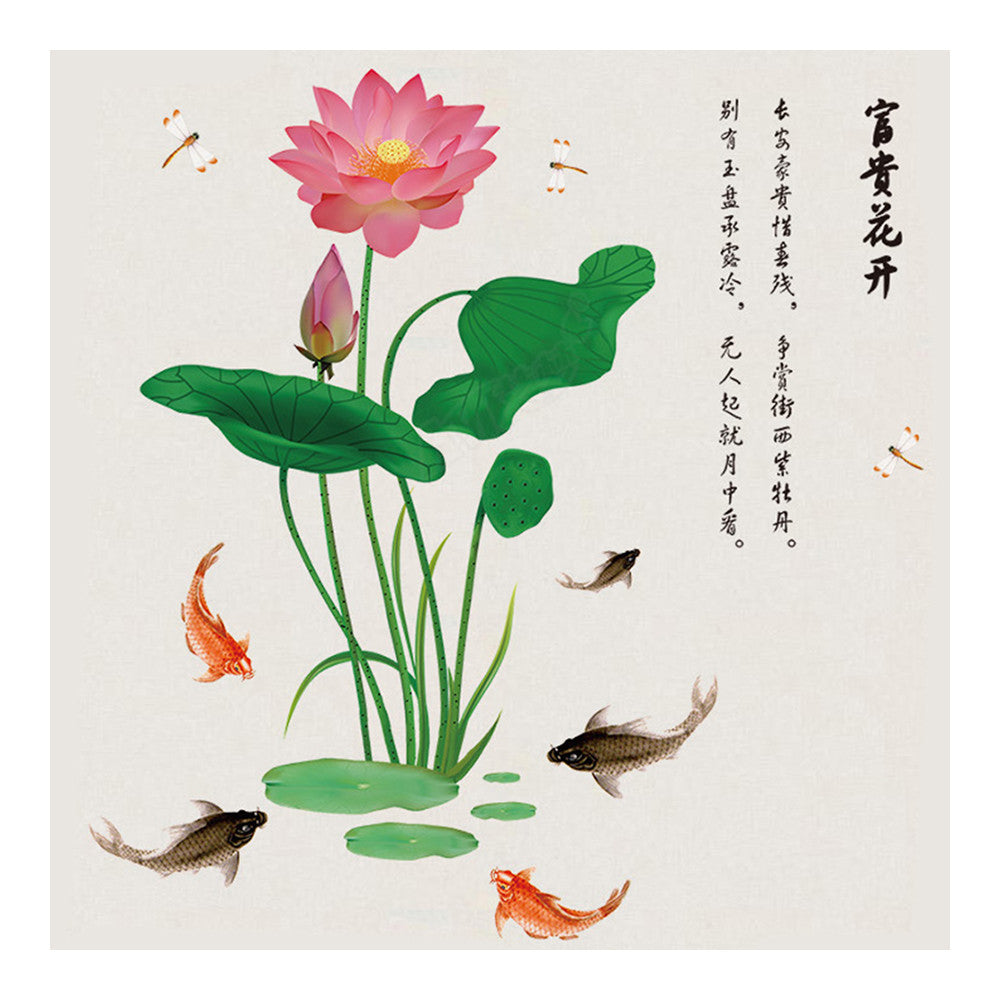 Wallpaper Wall Sticker Fortune Comes with Blooming Flowers - Mega Save Wholesale & Retail - 1