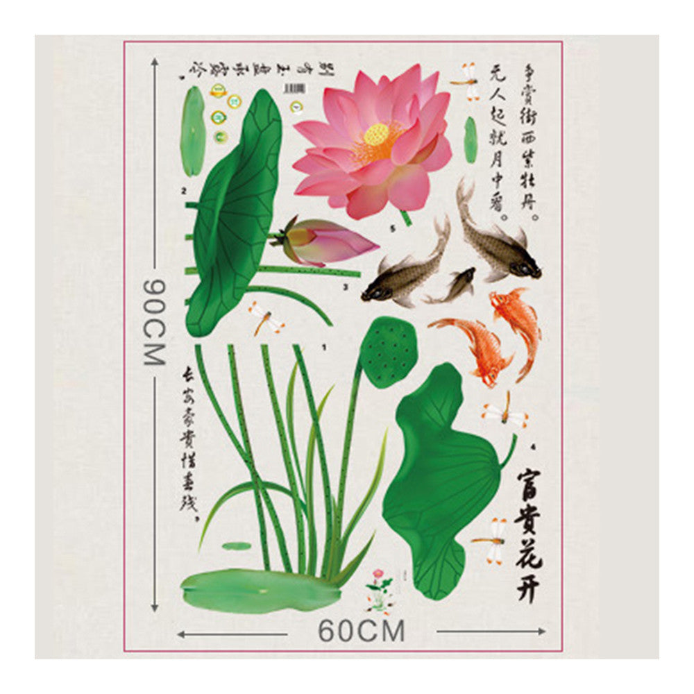 Wallpaper Wall Sticker Fortune Comes with Blooming Flowers - Mega Save Wholesale & Retail - 2