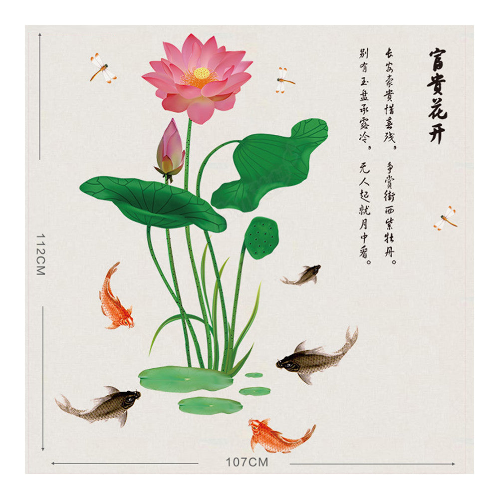 Wallpaper Wall Sticker Fortune Comes with Blooming Flowers - Mega Save Wholesale & Retail - 3