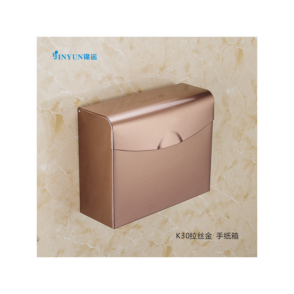 Stainless steel sanitary toilet tissue carton Box - Mega Save Wholesale & Retail - 2