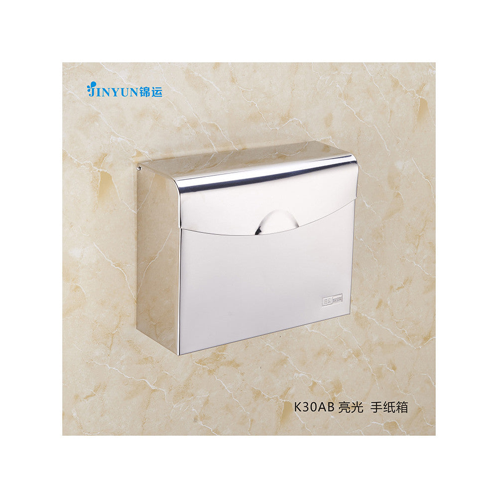 Stainless steel sanitary toilet tissue carton Box - Mega Save Wholesale & Retail - 6