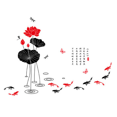 Ink and Wash Lotus Wallpaper Wall Sticker Removeable - Mega Save Wholesale & Retail - 1
