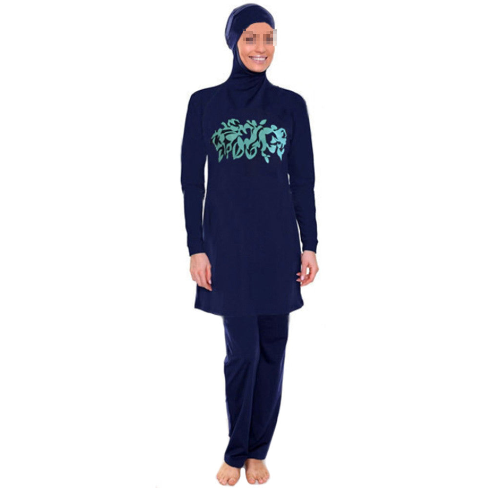 Muslim Swimwear Swimsuit Burqini Woman   blue   S - Mega Save Wholesale & Retail - 1