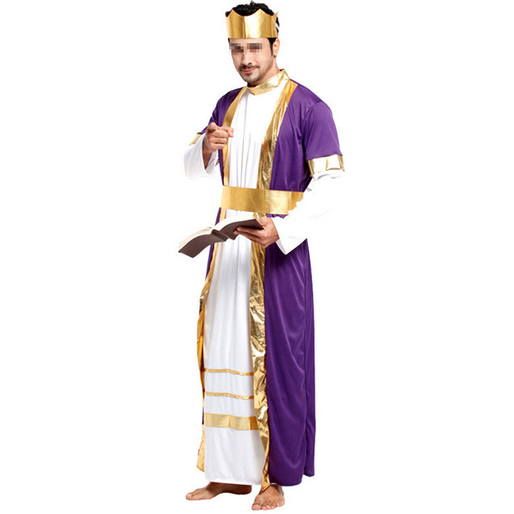 Halloween Cosplay Mask Costume Ball Costumes King Robe - Mega Save Wholesale & Retail - 2