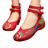 Chinese Embroidered Shoes Women Ballerina  Cotton Elevator shoes Double Pankou Red - Mega Save Wholesale & Retail - 1