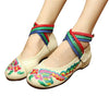 Chinese Embroidered Ballerina ladies Mary Jane Shoes with Colorful Ankle Straps & Floral Design - Mega Save Wholesale & Retail - 1