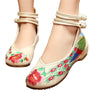 Chinese Embroidered Double Pankou Women Ballerina Cotton Elevator Shoes in Colorful Design - Mega Save Wholesale & Retail - 1