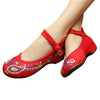 Vintage Embroidered Flat Ballet Ballerina Cotton Chinese Mary Jane Shoes for Women in Dazzling Red Floral Design - Mega Save Wholesale & Retail - 1