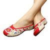 Chinese Embroidered Shoes for Women in Red Floral Design & Ventilated Cotton - Mega Save Wholesale & Retail - 1